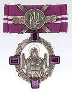 150px-Olga-3