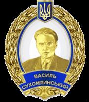 Vasyl_Sukhomlynsky_badge_2013