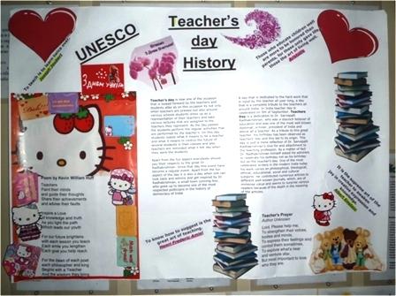 Teachers4