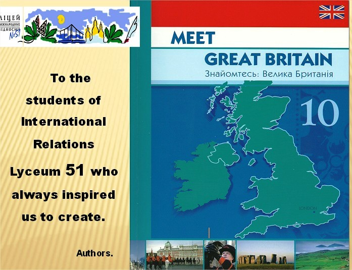 MEET GREAT BRITAIN