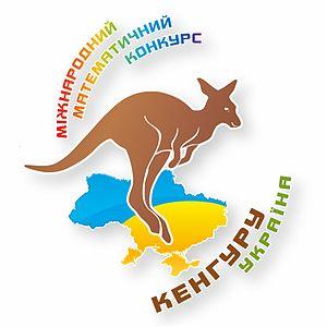 300px-Kangaroo_uk