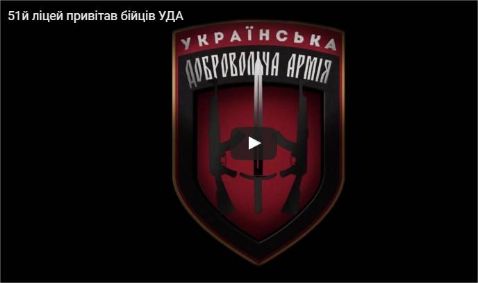 Київський ліцей №51 передав бійцям подарунки від Миколая (відео)